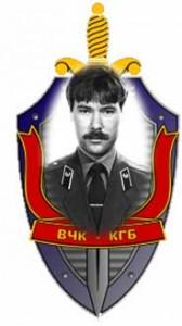 Lennikov