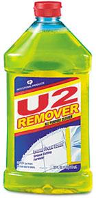 u2_remover